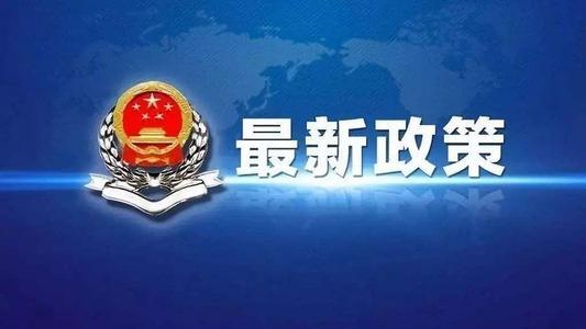 国家税务总局:自行开具增值税专用发票注意事项_注册上海公司