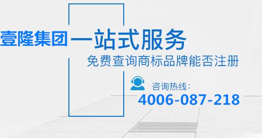 上海注册电子公司与其他上海注册公司流程一样吗?_公司注册