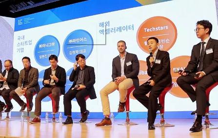 公司宝受邀赴韩国参加2019年国际创业交流大会!_商标注册
