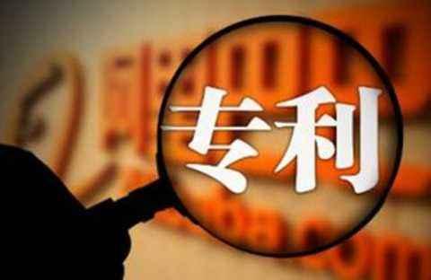 专利也有保质期,快来算算你的专利多久过期_上海公司注册